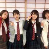 『【乃木坂46】女子校カルテットでNOGIBINGOロケ!桜井『若月をガマンしない!』wwwwww』の画像