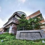 『【北海道ひとり旅】ノイシュロス小樽 ブログ『岬に佇む絶景を愉しむホテル』』の画像