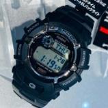 『G-SHOCK スタンダードモデル【GW-2310-1JF】』の画像
