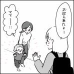 タソの自由気ママLIFE