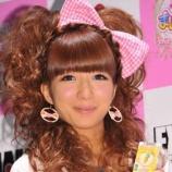 『【画像あり!】辻希美さん、整形のしすぎでもはや別人だと話題に!整形前の姿がかわいすぎる件www』の画像
