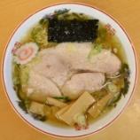 『佐々木食堂』の画像