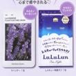 【速報】MAQUIA (マキア) 2021年 8月号 《特別付録》 ルルルン美容液フェイスマスク2種、アドライズローション2種&クリーム