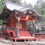 『いつか行きたい日本の名所 冨士御室浅間神社』の画像