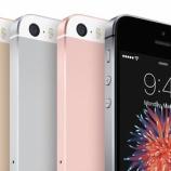 『【爆売れ必至】iPhone SE2(45,800円)は3月発売濃厚か!サービス売上増のブーストになり、Apple業績を後押しする!』の画像