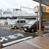 『新浜松駅近くの春華堂ビルのその後!跡地には軽専用の駐車場(三井のリパーク)と不思議な空きスペースができてた - 中区鍛治町』の画像