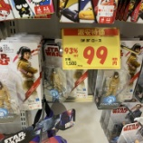 『【乞食速報】スターウォーズの大人気キャラクターのフィギュアが今なら年末大特価』の画像