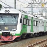 『【日車KRD】幹部巡察車 Kereta Inspeksi3 増結(5月3日)』の画像