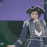 『【欅坂46】平手友梨奈、ライブで秋元康・今野義雄に水をぶっかけてしまう・・・【欅共和国】』の画像