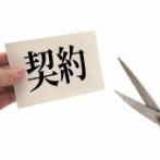 【速報】自殺したテラハ木村花さんに衝撃の新事実判明・・・
