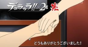【デュラララ!!×2 結】第36話 感想 非日常をありがとう【最終回】