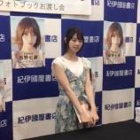 『【乃木坂46】本日の西野七瀬さんの『声』が到着wwwwww』の画像