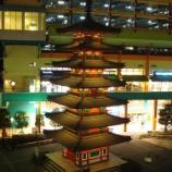『【イベント】『相模国分寺手づくりマーケット』に参加してまいりました!』の画像
