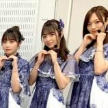 『与田ちゃん,きいちゃん,梅ちゃんが並ぶとこうなるww【乃木坂46】』の画像