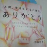 『推薦の本です。』の画像