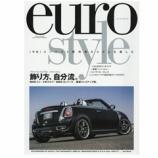 『【スタッフ日誌】maniacsデモカー雑誌掲載』の画像