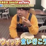 『【乃木坂46】日村さんの溢れ出る乃木坂愛・・・『乃木坂全員ここに連れてきたい。』』の画像