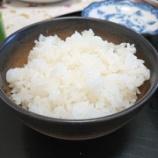 『【お米】究極のお米 とまでは言わなくても 美味しいお米が食べたくて 天日干しは美味い』の画像