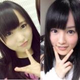 『【欅坂46】菅井友香と山本彩・・・【NMB48】』の画像