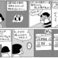 【上書】なんだよこの漫画www【注意】
