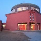 『【釧路市釧路湿原展望台】屋上の展望台、遊歩道は封鎖で自然の驚異を!』の画像