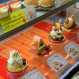 『ユーハイム・ディーマイスターのかわいいケーキ』の画像
