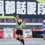 『香港マラソン2017 サブ3達成記』の画像