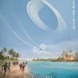 『映画『ローグ・ワン/スター・ウォーズ・ストーリー』特報!』の画像
