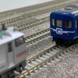 『EF510牽引 迂回あけぼのの話』の画像