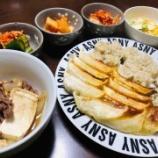 『以前、東京の某ヤンキー母ちゃんからキムチ等の韓国食材を貰ったが、kouさんのキムチと比べてどっちが美味いか何度も質問された記憶がある』の画像