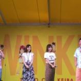 『【出演】東京肉合戦(大井競馬場ウマイルスクエア)ステージ&肉』の画像