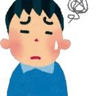『「背中の筋のピーンとした痛みがおさまった!」 ハイパーブレスライト桜TYPE(モニター機)』の画像