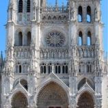 『行った気になる世界遺産 ノートルダム大聖堂(アミアン大聖堂)』の画像