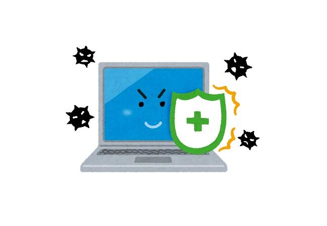 ゲーミングPCに有料ウィルス対策ソフトって必要?