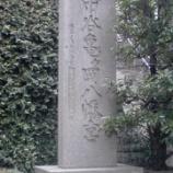 『亀岡八幡宮:東京都新宿区市谷八幡町』の画像