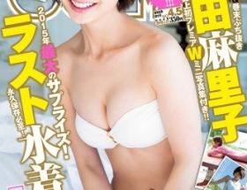 """篠田麻里子、『ヤングジャンプ』で""""ラスト水着"""" 37Pの大ボリューム"""