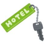 【悲報】会社「出張?ほい宿泊費1万ね!好きなホテルに泊まって」→こうなってヤバいwww