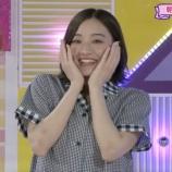 『完全にオタだなwww『バナナムーンGOLD』ジャニオタ結婚を聞いた瞬間の中田香奈の幸せそうなこの表情wwwwww』の画像