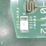 『LED交換作業について』の画像