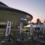 『【乃木坂46】ついに本編終了!!!『全ツ2021@宮城1日目』現在までのセットリストがこちら!!!!!!【セトリ】』の画像