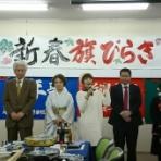 日本共産党埼玉県議会議員やぎした礼子ブログ