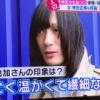 【悲報】渡辺美優紀「早く子供が欲しい」