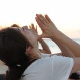 『【イベント情報】湊洋二先生&有紀先生 月経血ヨガ・美脚美尻骨盤ヨガワークショップ@弘前』の画像