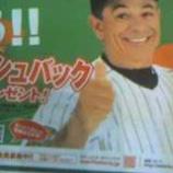 『明日は「神保国男・戸田市長と語る会」開催します』の画像