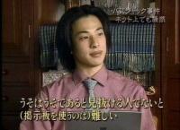 ヲタ「マジすか5咲良と奈子がW主演らしいけどなんか聞いてる?」→宮脇咲良の返信