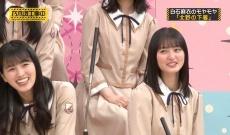 【乃木坂46】遠藤さくらちゃんはムッツリだった・・・