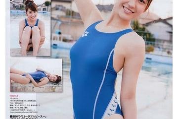 黒田有彩の競泳水着でポチる乳首
