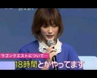 記者「ドラクエは1日どれくらいやってますか?w」 本田翼さん「…えっと」