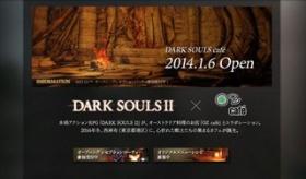 【店】  これはやばいぞ・・・。  日本で 「ダークソウル」の コラボカフェ がオープンするらしいぞ。   海外の反応