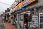 お弁当の『本家かまどや』が交野市境にできてる!~お店の名前は、茄子作東町店~